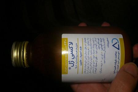 همه چیز در مورد شربت لاکسی ژل یا منیزیم هیدروکساید