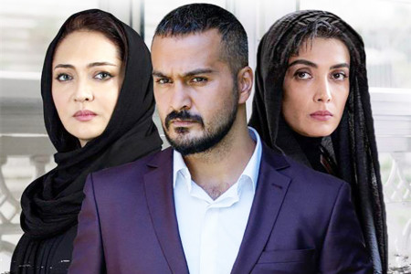ممنوعه آزاد شد / زمان توزیع مجدد سریال ممنوعه اعلام شد