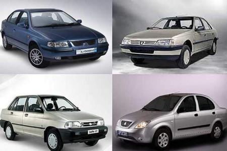 آخرین قیمت خودرو در بازار تهران / 13 آبان 97