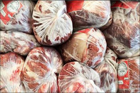 توزیع گوشت منجمد با کارت ملی