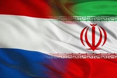 علت اخراج دیپلمات های هلندی از ایران چه بود ؟