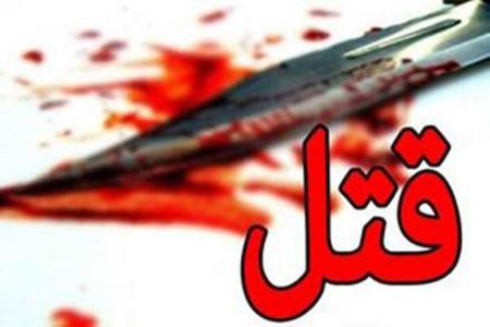 درگیری سر نوبتِ چای در تهران خون به پا کرد + عکس
