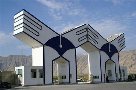 میزان افزایش شهریه دانشگاه آزاد در سال 98 مشخص شد