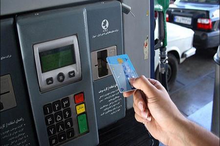 زمان الزام استفاده از کارت سوخت شخصی اعلام شد