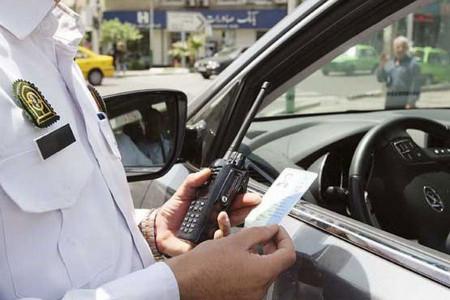 بیشترین خلافی خودرو در ایران چقدر است ؟