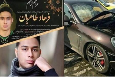 محکومیت راننده پورشه سوار اصفهانی