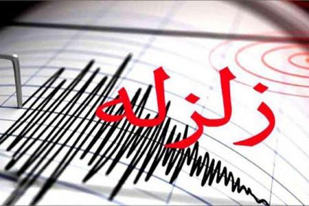 زلزله های ترکمنچای