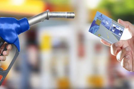 نحوه گرفتن کارت سوخت المثنی