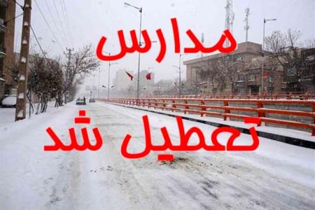 برخی مدارس تهران تعطیل شد + جزئیات