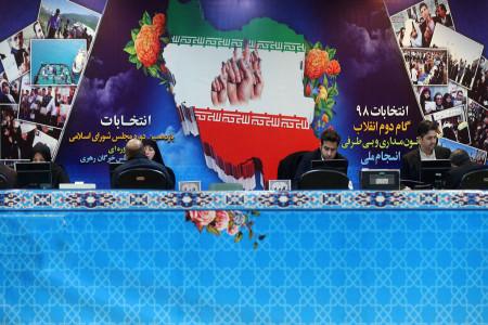 داوطلبان انتخابات مجلس