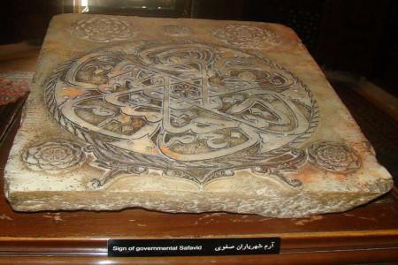 دوران صفویه در ایران چگونه شکل گرفت ؟