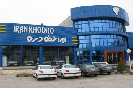 آدرس نمایندگی های ایران خودرو در استان کردستان