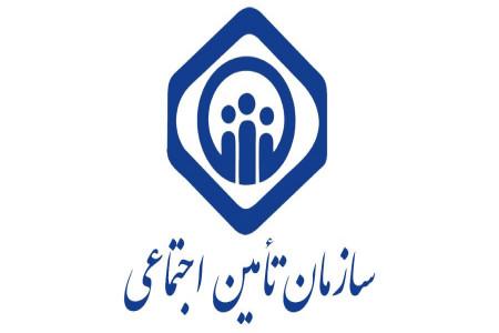 لیست آدرس و تلفن شعبه های بیمه تامین اجتماعی تهران