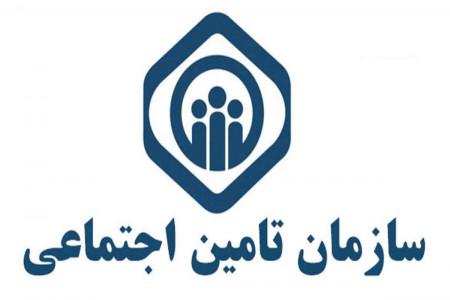 شعبه های بیمه تامین اجتماعی در استان مازندران