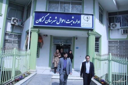 شعبه های اداره ثبت احوال در گلستان