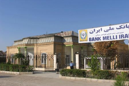 لیست شعبه های بانک ملی در بجنورد + آدرس و تلفن