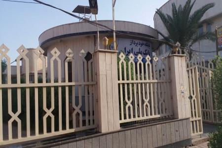 لیست شعبه های بانک ملی در آبادان و خرمشهر + آدرس و تلفن