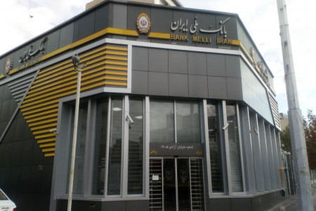 لیست شعبه های بانک ملی در سنندج + آدرس و تلفن
