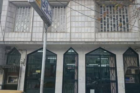 لیست شعبه های بانک ملی در خرم آباد + آدرس و تلفن