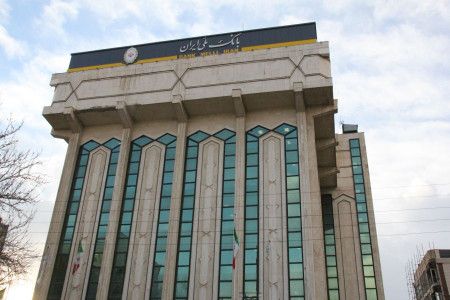 لیست شعبه های بانک ملی در همدان + آدرس و تلفن