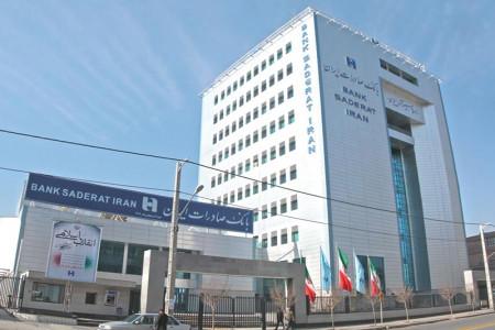 لیست شعبه های بانک صادرات در ارومیه + آدرس و تلفن