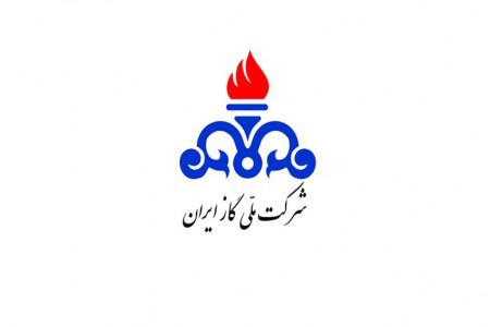 آدرس و تلفن مناطق و ادارات گاز تهران