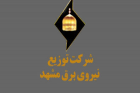 لیست اداره برق مشهد + آدرس و تلفن