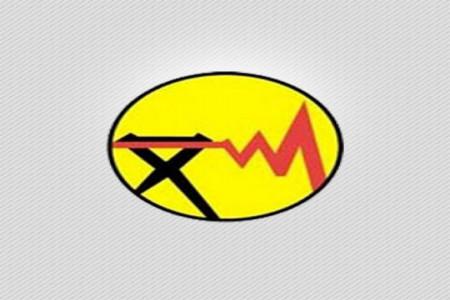 آدرس و تلفن شرکت اداره برق خرم آباد و حومه
