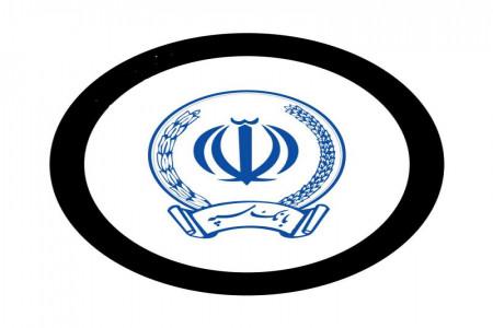 لیست شعبه های بانک سپه زنجان + آدرس و تلفن
