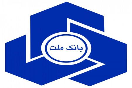 لیست شعبه های بانک ملت در زنجان + آدرس و تلفن
