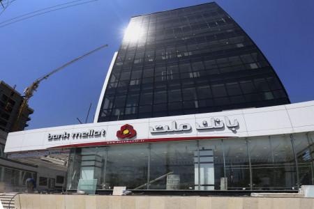 لیست شعبه های بانک ملت در استان گلستان