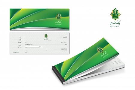 لیست شعبه های بانک کشاورزی در یاسوج + آدرس و تلفن
