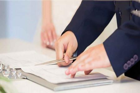 لیست دفاتر ازدواج و طلاق شیراز + آدرس و تلفن