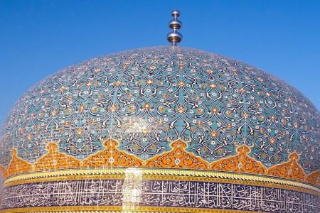 نام و آدرس مساجد خیابان سیمین اصفهان
