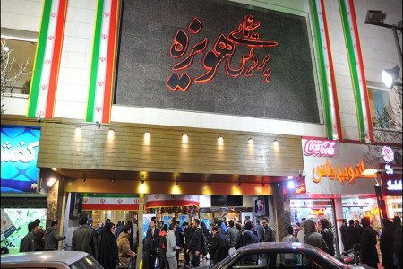 معرفی تمام سینماهای مشهد + آدرس و تلفن