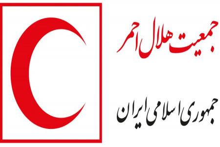 آدرس درمانگاههای هلال احمر ایران در مسیر نجف ــ کربلا