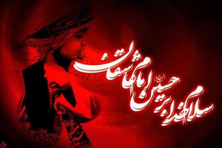 یک شعر برای امام حسین : 60 شعر سوزناک در وصف عشق امام حسین و محرم