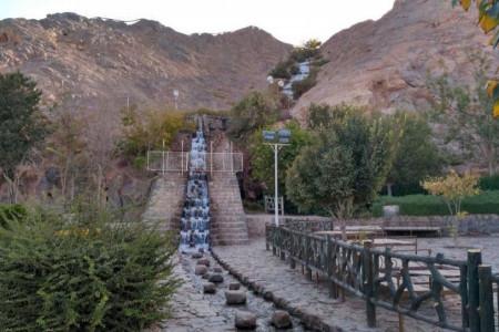 پارک کوهستان یزد | با یکی از زیباترین پارک های یزد آشنا شویم