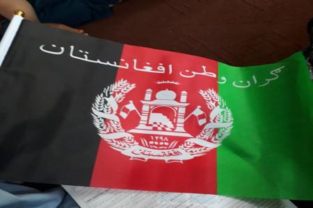 شعر برای افغانستان | گلچین شعرهای زیبا درباره افغانستان