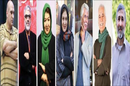 اسامی داوران سی و هفتمین جشنواره فجر به همراه عکس