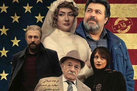 معرفی فیلم سینمایی کلمبوس + خلاصه داستان و بازیگران