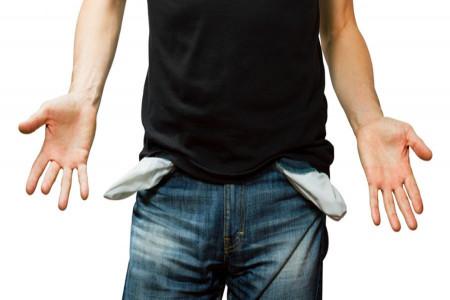 دادخواست اعسار از پرداخت مهریه