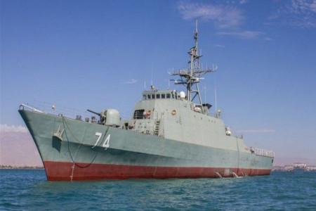 روز نیروی دریایی در تقویم چه تاریخی دارد ؟