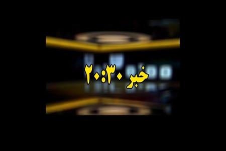 واکنش تند 20:30 به پوشش و حجاب بازیگران زن + فیلم