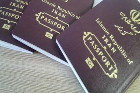 چگونه اربعین 98 بدون پاسپورت (گذرنامه) به کربلا برویم ؟