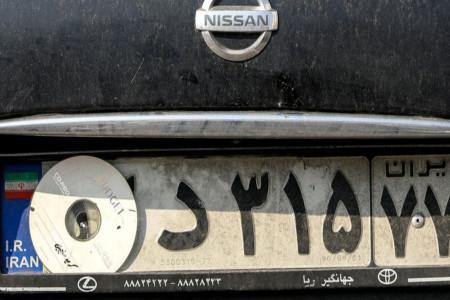 یک سال حبس برای مخدوش کنندگان پلاک خودرو
