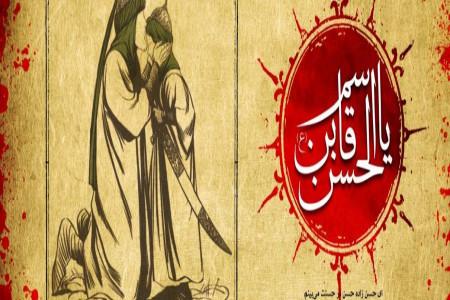 اعمال و وقایع سوزناک روز ششم محرم