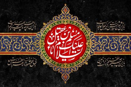 آشنایی با مسلم بن عقیل نخستین شهید واقعه ی کربلا