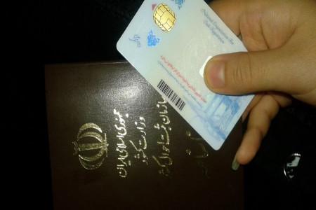 در صورت گم شدن کارت ملی هوشمند چه باید کرد ؟