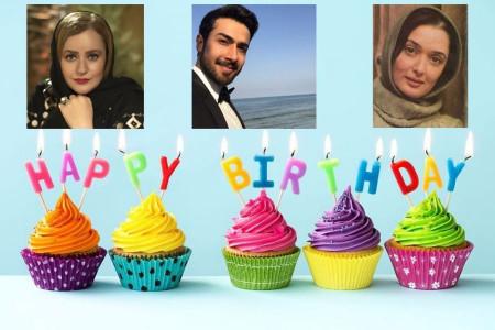 کدام بازیگران ایرانی در 23 آبان ماه متولد شده اند ؟